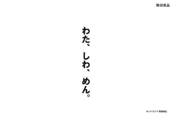 3007.jpg