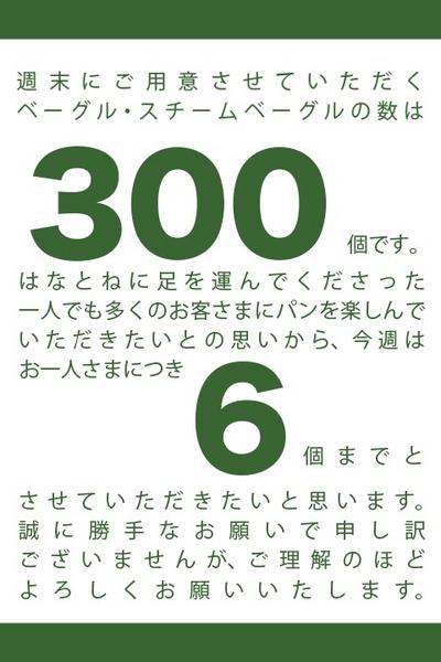 3533.jpg